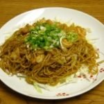 Stir Fried Suraka Rice Noodle with Shrimp and Chicken