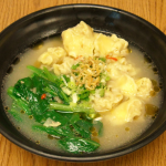 Asian Wonton Egg Noodle Soup